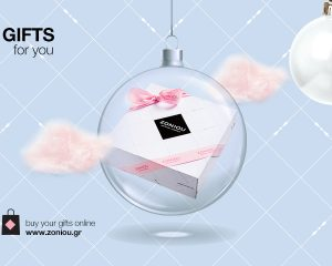Zoniou Create your Xmas Gift Online